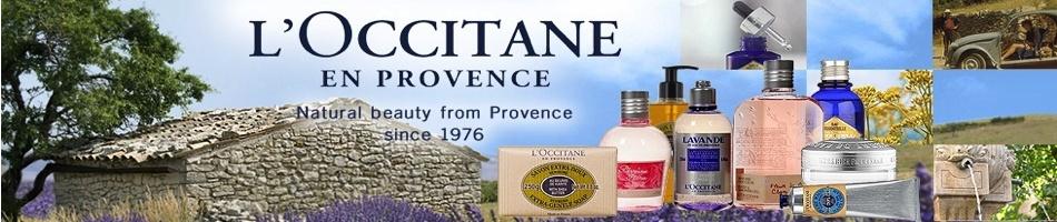LOccitane-Banner