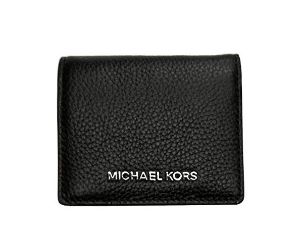 Why Michael Kors Jet Set Travel Wallet is Unique in the UK